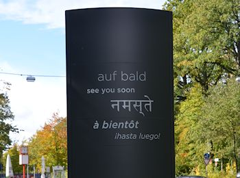 Auf bald, Stuttgarter Fernsehturm