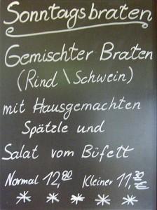 restaurant-bufett